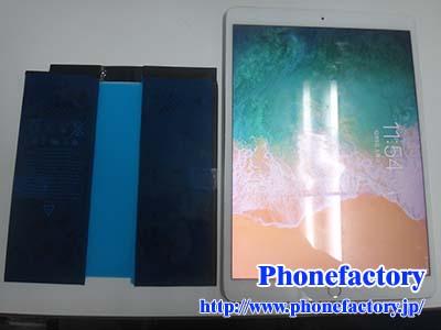 iPad Pro 10.5inch – 電池の減りが早くなった気がする