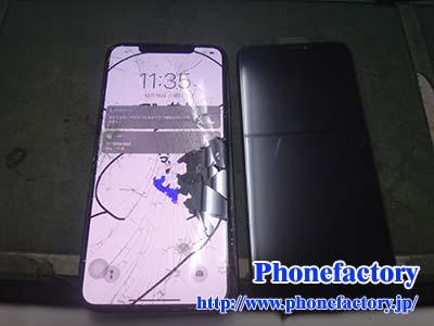 iPhoneXR – 落として画面が割れて映らなくなってしまった