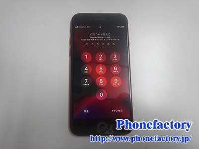 iPhone SE2 – 落とした衝撃でガラスが割れてしまった。
