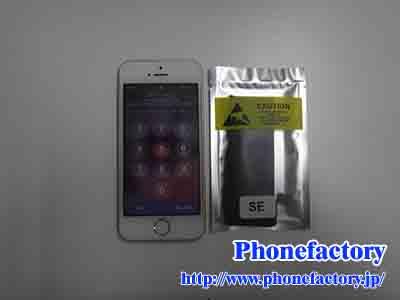 iPhone5 – バッテリーの使用時間がかなり減ってしまった