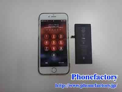 iPhone7 バッテリー交換 – 電池が長く持たない